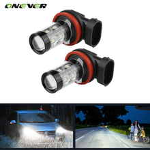2pcs Car Styling 12V H11 Car Fog Light 10-LED 6000K Xenon White DRL Lamp Super White 50w 6000K Halogen Xenon Car Auto Head Lamp
