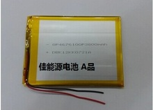 3.7V lithium polymer battery 4576100 3200MAH hot mobile power battery LED products Rechargeable Li-ion Cell(China)