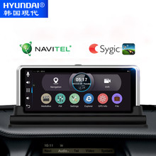 HYUNDAI Android 4.4 Car DVR Rear view GPS Navigation 7 Inch IPS Screen Camera Bluetooth Navigator Dual Lens Recorder VS Junsun