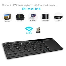 2016 New Russian English Rii mini K18 ultra slim 2.4G Multimedia Wireless Keyboard with Touchpad mouse for Android/Smart TV Box(China)