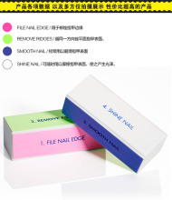 Professional Nail Art Tools Colorful 4 Way Nail File Buffer Polishing Block Sanding Nail Art Manicure Sponge Setback