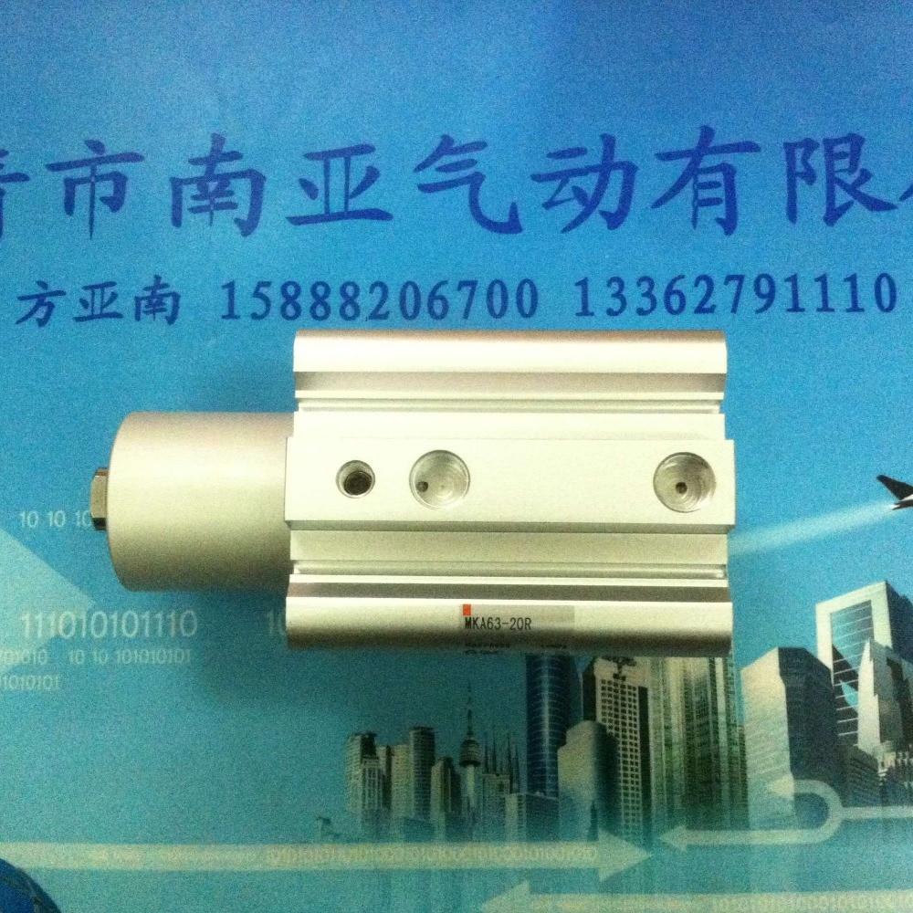 MKA63-20R SMC Rotary clamping cylinder air cylinder pneumatic component air tools MKA series<br><br>Aliexpress