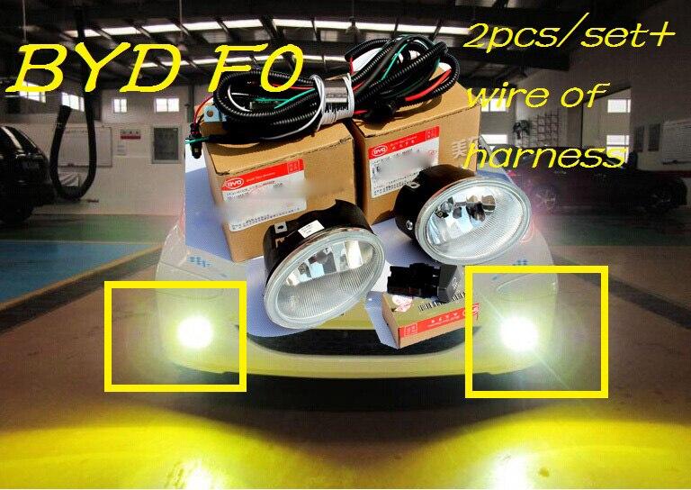 car-styling,BYD F0 halogen light,Free ship!2pcs,BYD F0 fog light;car-covers,BYD F0 headlight,car-covers,F 0,L3,F3<br>