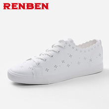 2018 Spring And Autumn New Breathable Net Women Shoes White Shoes Students Leisure Lazy Casual Canvas Shoes(China)