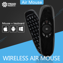 Itead Fly Air Mouse C120 2.4GHz Wireless Remote Control T10 with 3D Gyro Motion Gyroscope Mini Keyboard For PC Android TV Box