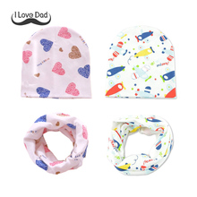 Lovely Newly Baby Hat Set Love Prints Beanie Child Winter Caps Bonnet Warm Soft Newborn Baby Caps With Scarves Collar Girls Caps(China)