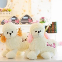 2017 New Hot Sale Plush Dog Poodle Toy Lovely Children' presents Stuffed Animals Dolls Cute Gift Toy Stuffing(China)