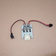 9W high power WS2811 controlled led pixel module;DC12-24V input;size;55mm*40mm(China)