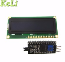 Free Shiipping 2pcs=1lot IIC/I2C + LCD1602 Blue Backlight LCD Display Adapter Plate(China)