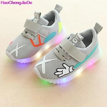 HaoChengJiaDe 2017 New Fashion Lighting Baby Shoes Hot Sales Cool Casual Baby Sneakers Glowing Kids With Luminous Sneakers Shoes(China)