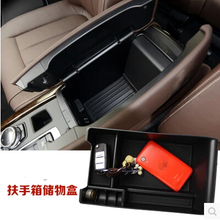 Car Armrest Box Central Secondary Storage Glove Box Center Console Coin Cell Phone Holder Container For BMW X5 X4 X3 GT F25 F15