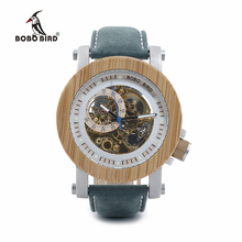 BOBO BIRD Mens Bamboo Mechanical Watches Genuine Leather Strap Wooden Male Wrist Watches relogio masculino In Gift Boxes C-K13(China)