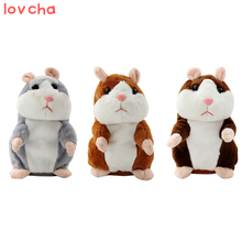 2017 Talking Hamster Mouse Pet Plush Toy Hot Cute Speak Talking Sound Record Hamster Educational Toy for Children Gift(China)
