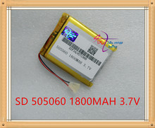 Liter energy battery 3.7V polymer lithium battery 505060 055060 MP5 GPS MP4 mobile power 1800MAH