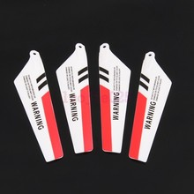 S107-02 Red Main Blade 2A+2B Wing For Syma S107G RC 3CH Gyro Helicopter Parts(China)