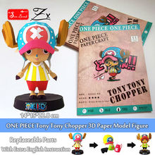 "New anime ""one piece"" tony tony chopper 3d paper model figure toys for hobby children educational diy model toy Replaceable part"