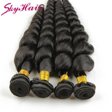 brazilian loose wave virgin hair 5bundles lot 100g per pc color #1B prices in euros Sky hair brazilian hair bundles loose wave