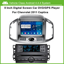 Car DVD player FOR Chevrolet Captiva 2011 2012 2013 2014 GPS Navigation,Speed 3G, enjoy the built-in WiFi
