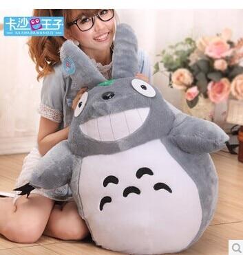 anime TV figure 75 cm Totoro plush toy huge throw pillow totoro doll gift w3741<br>
