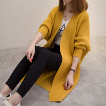 Autumn coat KD 2017 new Korean in the long loose sweater cardigan sweater female female size(China)