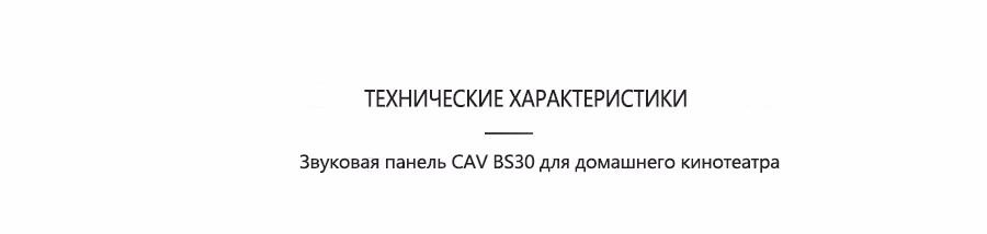 BS30_19
