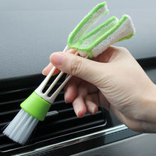 Car Outlet Dust Collector Cleaner Computer Duster Cleaning Tools Car Accessories(China)
