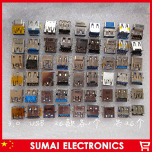 26modles,1pcs each model,3.0 USB data port 3.0 USB jack Connector For ACER/ASUS/HP/ Lenovo/Toshiba/Sony...