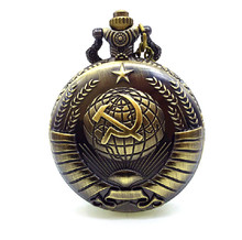 Vintage Bronze Quartz Pocket Watch Russia Soviet Sickle Hammer Train Eagle Wings Fire Fighter Horse Necklace Relogio De Bolso(China)