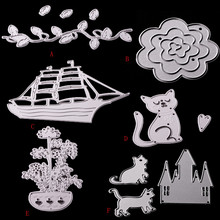 1PC Cute Animal/Boat New Silver Metal Die Cutting Dies Stencil For DIY Scrapbooking Album Paper Card Decor Craft Free Shipping