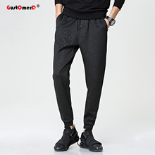 GustOmerD 2017 New Spring Fashion Printed Men Pants Solid Sweatpants Men Cargo Mens Joggers High Quality Sporting Pants Men
