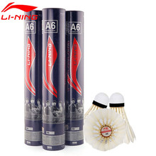 5 Barrels 12pcs/barrel Li-Ning Badminton Shuttlecock A6 Duck Feather Flying Stability Durable Birdies Better than AS03 L761(China)