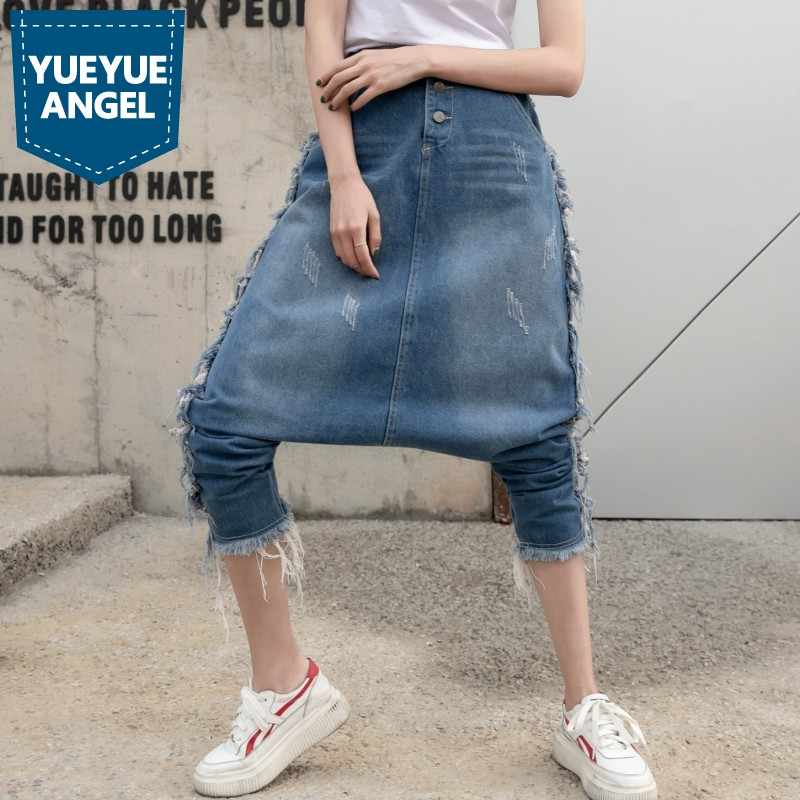 2019 New Women Washed Loose Fit Hip Hop Ripped Denim Harem Pants High Street Female Fashion Pencil Jeans Cross-Pants Trousers