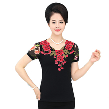 Middle Age Women Summer Blouses Red Black Purple Applique Tops Mother Short Sleeve Tunic Slim Fit Top Flower Collar Design Shirt