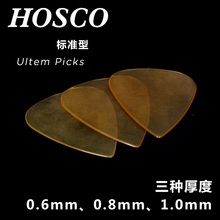 HOSCO UL-JZ/TD Ultem Guitar Pick Plectrum Mediator for Acoustic and Electric Guitar, Standard/Jazz Shape available Made in Japan(China)