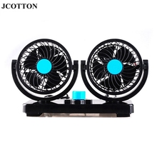 JCOTTON Portable Mini 12V Double head Car Auto Cooling Air Fan 360 degree Rotatable Vehicle cooler Fan air conditioner for car(China)