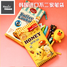 Creative Lifelike Honey Butter Chips Chocolate Cookies Snacks PU Leather Pencil Bag Cute Pencil Case Storage Bag Coin Purse