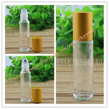 10ml clear glass bottle with glass/stainless roller+matte gold aluminum(smooth) lid,roll-on/oil/perfume/deodorant bottle