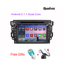 Android 6.0 Car DVD GPS Player for chevrolet aveo/epica/lova/captiva/spark/opstra GPS stearing-wheel Mirroring DVR ODB2 BT