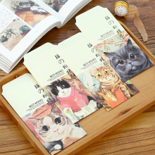 Cat Talk gift bag,paper envelope for kids birthday invitation greeting card