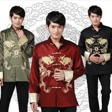 Shanghai Story new Long Sleeve Tang suit Chinese Traditional dragon printed  Jacket chinese clothing mandarin collar 59216146aad2