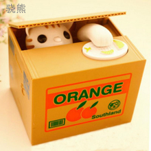 Cute Automatic Stole Coin Piggy Bank Panda White Cat Money Box 15*12.5*12.6cm Money Saving Box Moneybox Gifts For Kids(China)