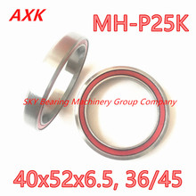 "1-1/2"" 1.5"" 38.1mm Bicycle headset bearing MH-P25K ACB25K HD1404K (40x52x6.5, 36/45) for Cane Creek 40 series headse"