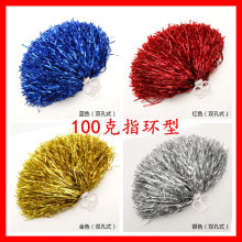 High Quality Cheerleading Pompoms 2pcs Cheering Pompons Cheerleader Supplies Cheerleading Products New(China)