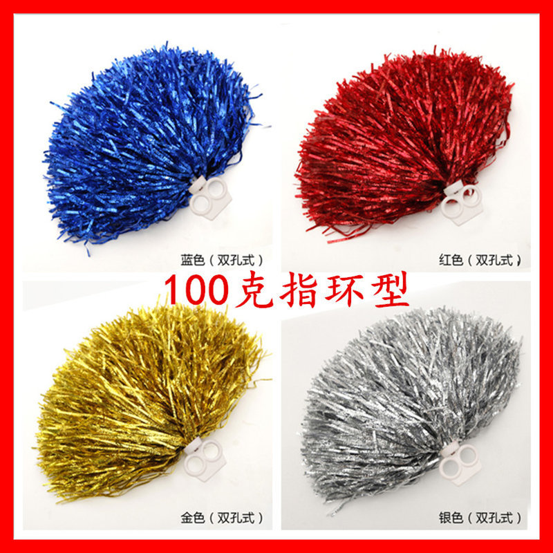High Quality Cheerleading Pompoms 2pcs Cheering Pompons Cheerleader Supplies Cheerleading Products New(China (Mainland))