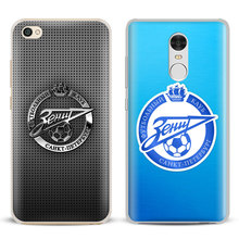 FC Zenit Saint Petersburg logo Coque Phone Case Shell For Xiaomi Redmi Note 2 3 4 4X 5A Pro Mi 4 5 5S Plus 5X 6 MiA1 Minote 2 3(China)