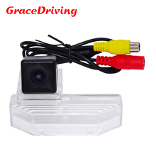 "High resolution CCD 1/3"" car parking Reverse backup camera For Mazda 6 2009 & M6 2009 high quality waterproof night vision(China)"