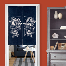 Chinese style Retro elegant Auspicious Pattern 8156 Home Decor Door Curtain Thick Linen Tapestry Kitchen Bedroom Curtain