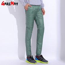Men's Winter Pants White Duck Down Warm Casual Pants Male Trousers Elastic Waist Black Red Thick Long For Men 2017 GAREMAY(China)
