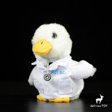 Cute Baby Toys  Stuffed Animals  Sounds Ducks  Plush Toy  Doctors Small White Ducks  Dolls  Gifts
