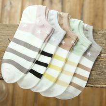 S You Ladies Cotton Socks Socks Female Star Stripe Low Sox Socks Socks 929 Plain Leisure Boat(China)
